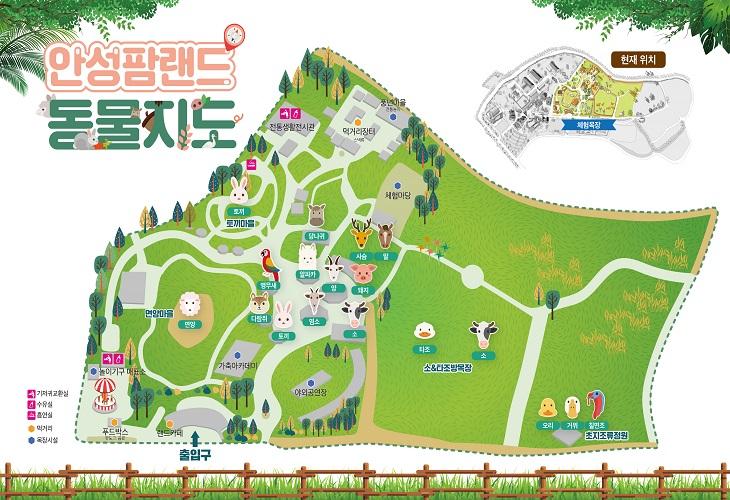 안성팜랜드-지도_수정2(커뮤니티용).jpg